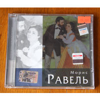 Морис Равель (Audio CD)