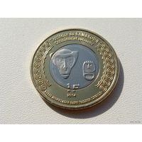 """Камерун. 1 франк 2014 год UC#210 """"Обезьяна Магот"""" """"100 лет Начала 1-й Мировой войны"""""""