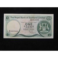 Шотландия 1 фунт 1980г.