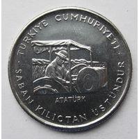 Турция 5 лир 1978 ФАО - Сельскохозяйственный прогресс - редкость! (тираж 10.000)