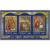 Беларусь 2013 БЛОК---1025-летие Крещения Руси. ** Живопись Иконы