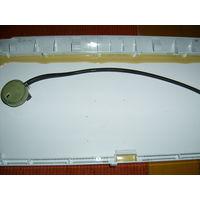 Датчик уровня воды стиральной машины INDESIT IWUB 4105 БУ
