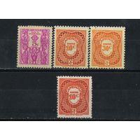 Fr Колонии Камерун Налоговые 1939-47 Народное творчество Номиналы #14,25,26**