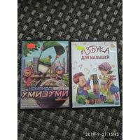 Мультики и развивающий диск DVD