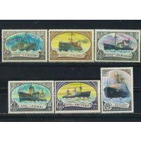 СССР 1977-8 Ледокольный флот #4665-7,4669-70,4862 **
