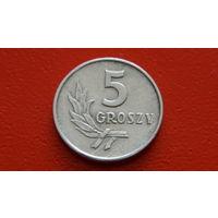 5 Грошей -1963- ПОЛЬША *алюминий