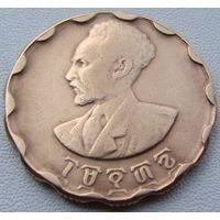 """Эфиопия. 25 центов 1944 год  KM#36  """"Император - Хайле Селассие I"""""""