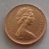 1 пенни, Великобритания 1975 г., AU