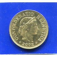 Швейцария 5 раппен 2002