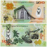 Папуа-Новая Гвинея. 100 кина (образца 2008 года, P37, 35 лет, UNC)
