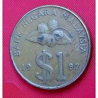 01-36 Малайзия, 1 ринггит 1992 г.