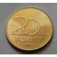 20 форинтов, Венгрия 1993 г., AU