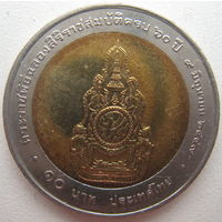 Таиланд 10 бат 2006 г. 60 лет коронации Короля Рамы IX