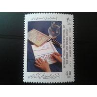 Иран 1992 фестиваль молодежи