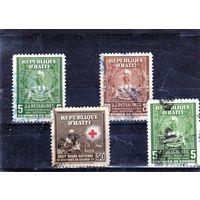 Гаити.Ми-319.Медсестра и раненые.Гаитянский Красный Крест.1945.Ми-355,358.Президент Дессалин.1947.