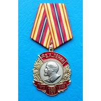 Ленин В.И. 150 лет со дня рождения    КПРФ 2020 год  (с оригинальным,чистым удостоверением)