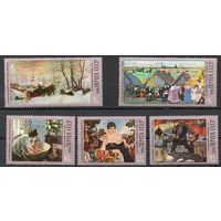Марки СССР 1978 год . Б. Кустодиев 4802-4806 серия из 5 марок