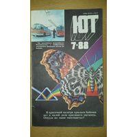 """""""Юный Техник"""" ЮТ 1988 / 7"""