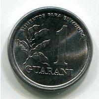 (A4) ПАРАГВАЙ - ГУАРАНИ 1980 UNC