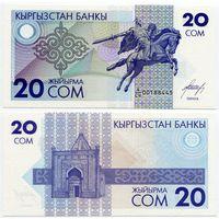 Киргизия. 20 сом (образца 1993 года, P6, UNC)