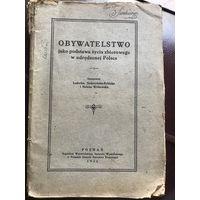 Obywatelstwo jako podstawa zycia zbiorowego w odrodzonei Polsce.1931r.