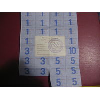 Карточка потребителя 75 рублей Беларусь (коричневый шрифт)