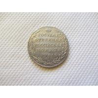 1 рубль 1803 г. СПБ АИ