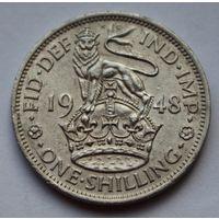 Великобритания, 1 шиллинг 1948 г.