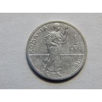 Румыния 1 лей 1911г