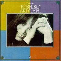Toshiko Akiyoshi, Finesse, LP 1978