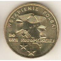 Польша 2 злотый 2004 Присоединение Польши к Евросоюзу