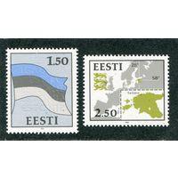 Эстония. Национальные символы