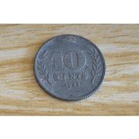 10 центов 1941 Нидерланды КМ#173 цинк