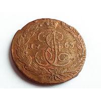 1763  5 копеек