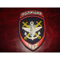 Шеврон МВД транспортная полиция