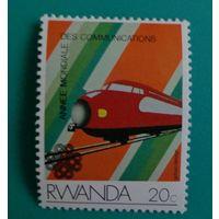 Руанда.поезд