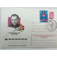 1978 ХМК со СГ. VIII Международный конгресс борцов сопротивления