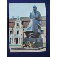 Каунас, Памятник литовскому поэту Майронису (скульптор Гедиминас Йокубонис), 1981.