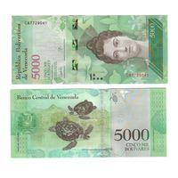 Банкнота Венесуэла 5000 боливаров 2017 UNC ПРЕСС