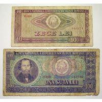 Румыния 10+100 лей 1966
