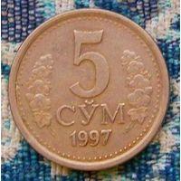 Узбекистан 5 сум 1997 года. Инвестируй в монеты планеты!