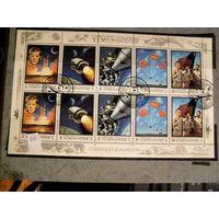 Йемен Кор. 1969 космос, Аполло-10 746-50 лист