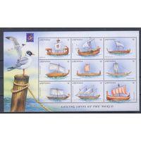 [1077] Гренада 2001. Парусники,корабли. МАЛЫЙ ЛИСТ.