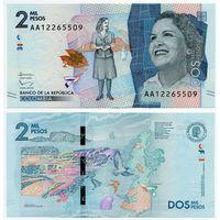 Колумбия. 2000 песо (образца 2015 года, P458, UNC)