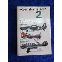 Vaclav Nemecek. Vojenska Letadla(Военные самолеты между двумя мировыми войнами). кн.2, 1975 г.