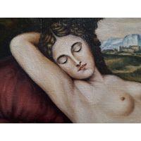"""Картина """"Спящая Венера"""", копия с картины художника Джорджоне. Холст/Масло"""
