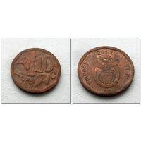 10 центов ЮАР 2012 года - из коллекции