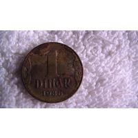 Королевство Югославия 1 динар 1938г. распродажа