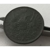 2 копейки 1850
