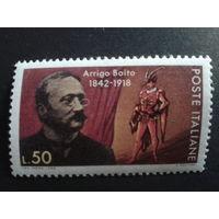 Италия 1968 поэт и композитор